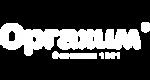orgahim-logo